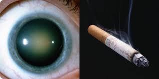 око та цигарка
