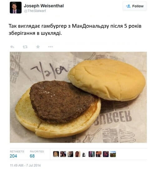 2-staryi-burger