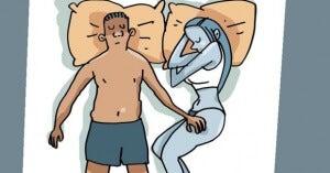 подружжя спить