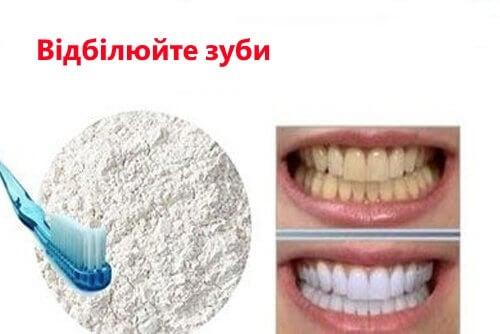 vidbiluyvannya-zubiv-500x334