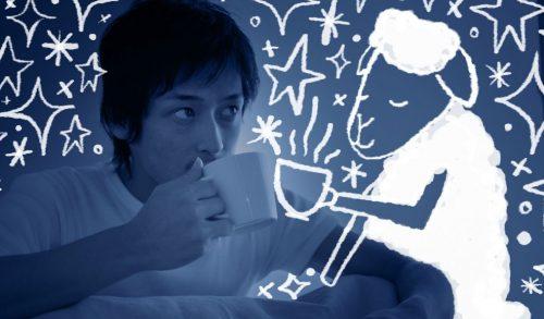 Відкрийте для себе чудовий засіб боротьби з безсонням