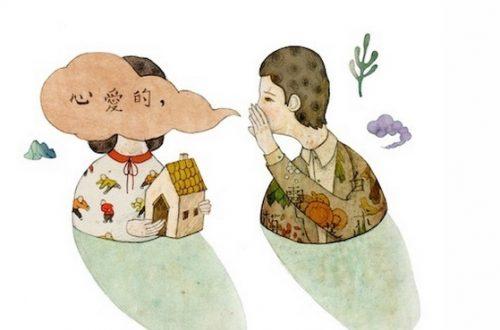 Мікроагресія у стосунках: найгірший ворог пари